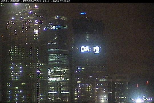 Moscow Webcam, Moscow Federation Tower