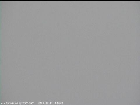 Upper Austria Webcam, Bad Goisern
