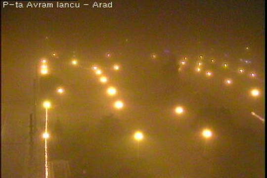 Arad Webcam, Arad Theatre